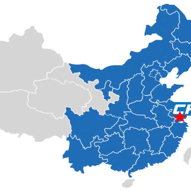 CHEP China Network