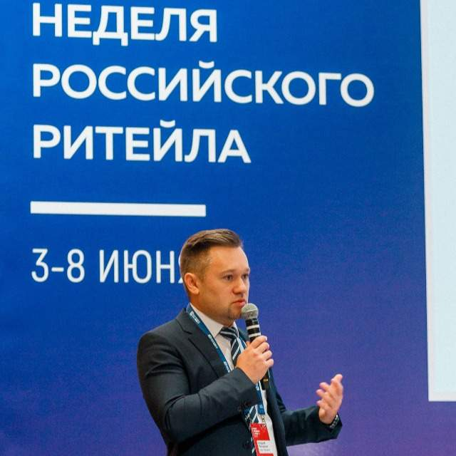 Presentation at Russian Retail Week 2019 CHEP and MAGNIT